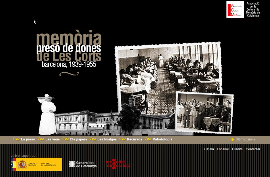 Memòria de la presó de dones de Les Corts